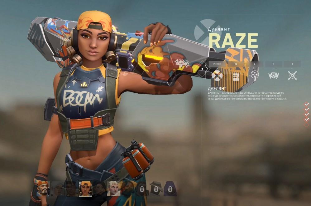 Valorant: гайд на Raze Дуэлиста - взрывоопасный агент