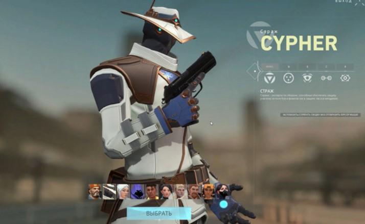 Агент Cypher - гайд по способностям в Valorant