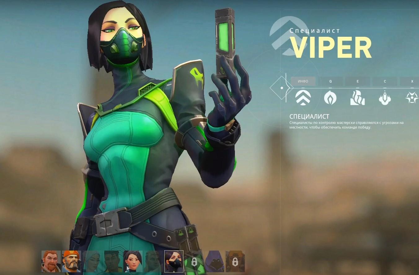 Агент Вайпер - гайд по способностям в Valorant