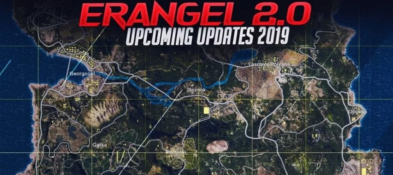 Карта Erangel 2.0